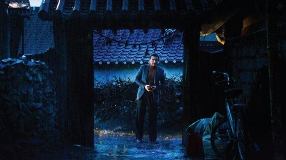 Imatge del film 'The wailing' / Foto: Web Ajuntament