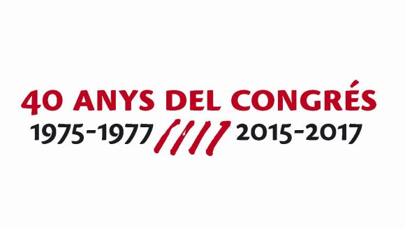 L'equip de govern vol que Sant Cugat commemori els 40 anys del Congrés de Cultura Catalana