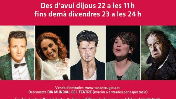 El Teatre-Auditori ofereix dos dies d'entrades a meitat de preu pel Dia Mundial del Teatre