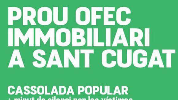 Cartell de la mobilització / Foto: Sindicat de Llogaters