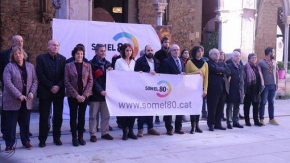 La presentació de la plataforma ha tingut lloc aquest dimarts a Barcelona / Foto: ACN