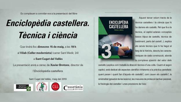 Presentació de llibre: 'Enciclopèdia castellera. Tècnica i ciència'
