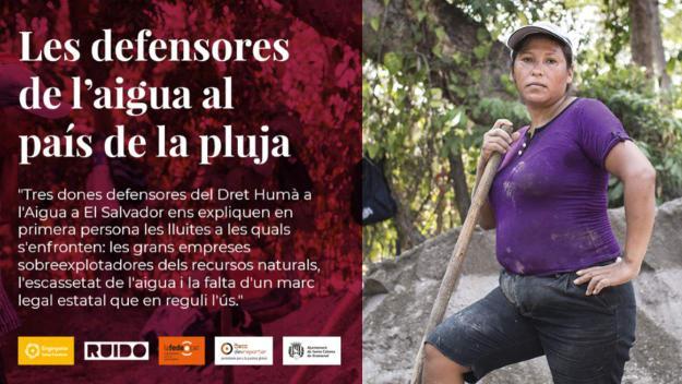 Exposició: 'Les defensores de l'aigua al país de la pluja (El Salvador)'