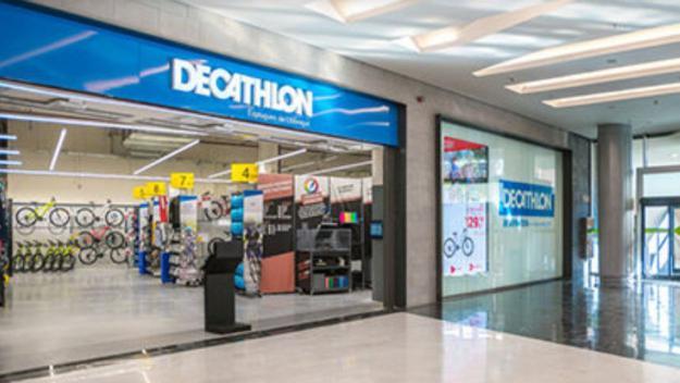 Una imatge d'arxiu de Decathlon / Foto: Decathlon