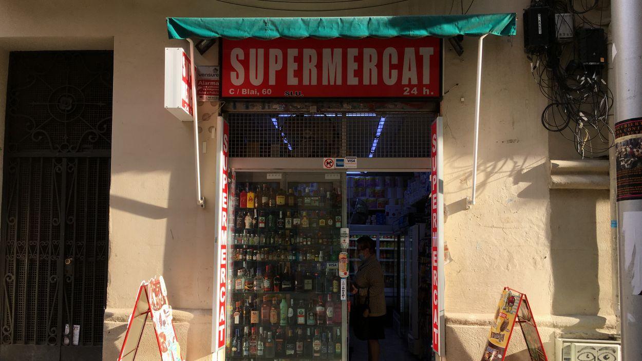 Els supermercats 24 hores no podran obrir de nit / Foto: ACN