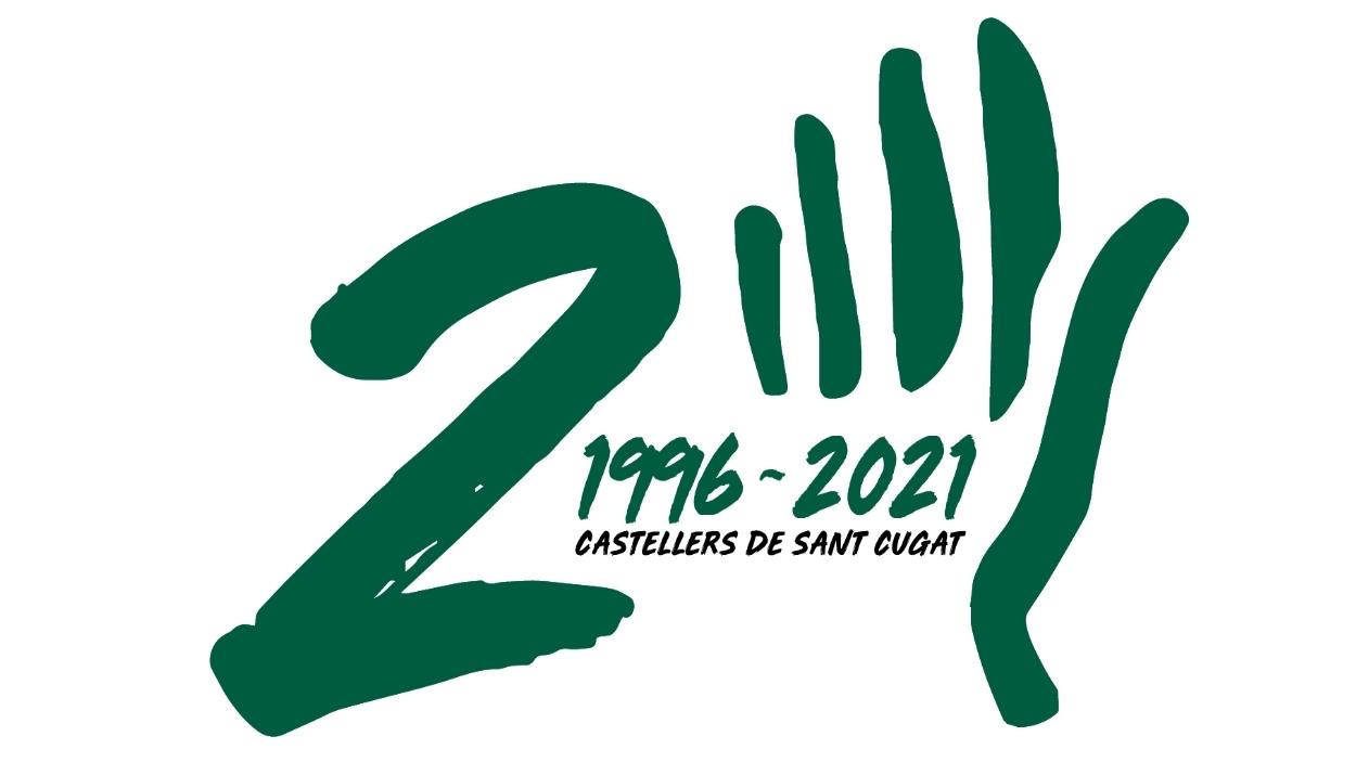 Logotip vint-i-cinquè aniversari dels Castellers de Sant Cugat / Foto: Castellers de Sant Cugat