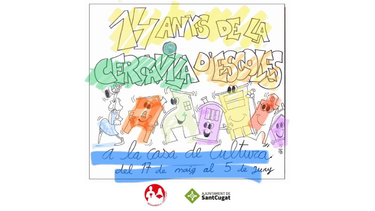 Exposició: '14 anys de la Cercavila d'Escoles'
