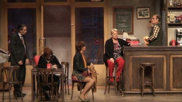 'Un aire de família' constata que cap família és perfecta al Teatre-Auditori