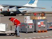 CiU i ERC presentaran una moció al ple demanant també que l'ajuda humanitària que s'envii sigui a base de donacions no reembossables