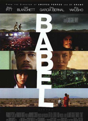 La trama multicultural de 'Babel' arriba al Cinema a la Fresca de Valldoreix