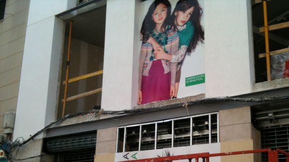 Benetton amplia la seva oferta amb el trasllat al carrer de Santiago Rusiñol