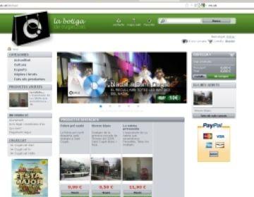 Cugat.cat estrena avui la botiga on-line de venda dels seus productes audiovisuals