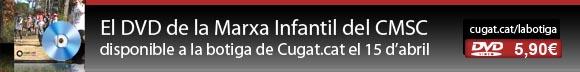 El DVD de la Marxa Infantil del CMSC disponible a la botiga de Cugat.cat