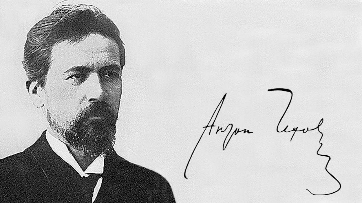 Imatge del dramaturg rus Anton Txékhov