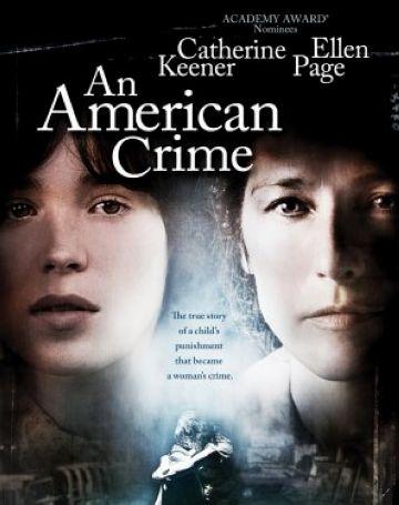 'An american crime', avui a cicle de cinema d'autor