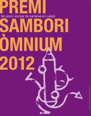 Tres premis Sambori Òmnium recauen a alumnes santcugatenques