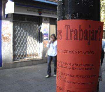 Sant Cugat, la ciutat de més de 50.000 habitants amb menys atur, segons CCOO