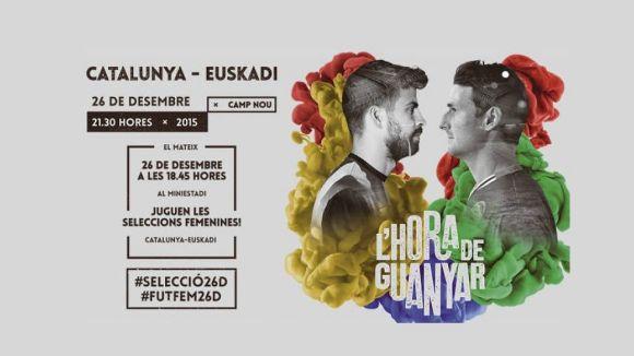 Cugat.cat sorteja entrades dobles per al Catalunya-Euskadi al Camp Nou