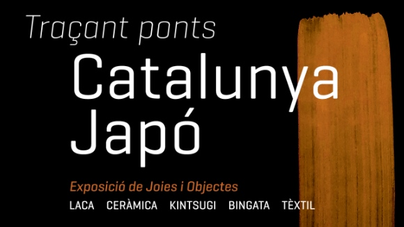 Inauguració d'exposició: 'Traçant ponts: Catalunya - Japó'