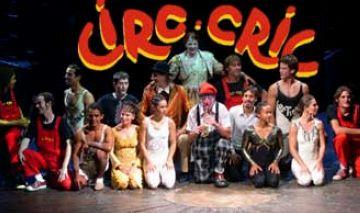 Ple en la primera de les cinc funcions del Circ Cric a Sant Cugat
