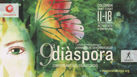 Les jornades 'Diàspora Colòmbia- Barcelona-Sant Cugat' arriben avui a la ciutat