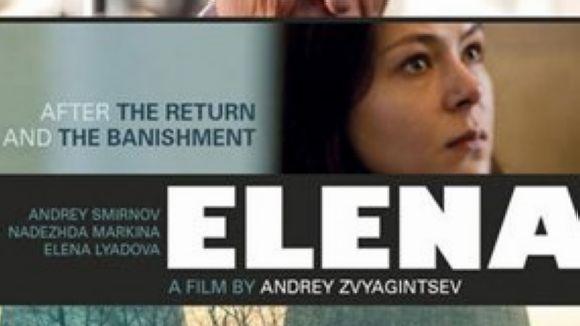 D'autor, clàssic i infantil: 10 anys de projeccions cinematogràfiques a la ciutat