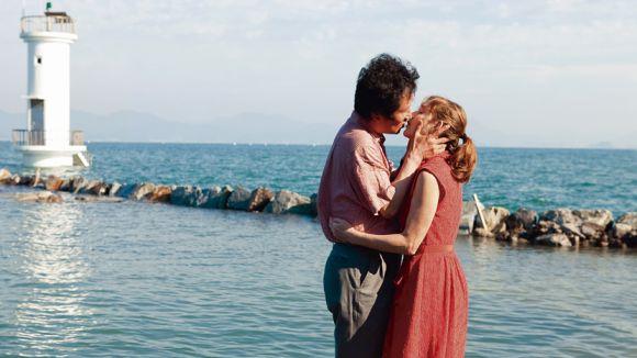 'En otro país' dóna el tret de sortida al Cicle de Cinema d'Autor