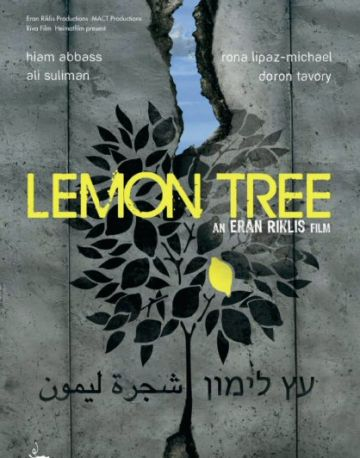 'Etz limon', d'Eran Riklis, al cicle de cinema d'autor