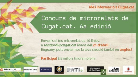 The 6th edition of Microstories contest introduces a new English category