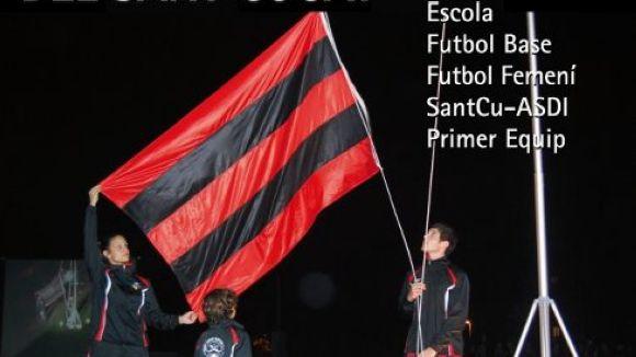 Imatge del cartell de la presentació del SantCu 2011/ Font: Facebook