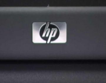 HP de Sant Cugat acollirà el màrqueting d'impressores de la multinacional