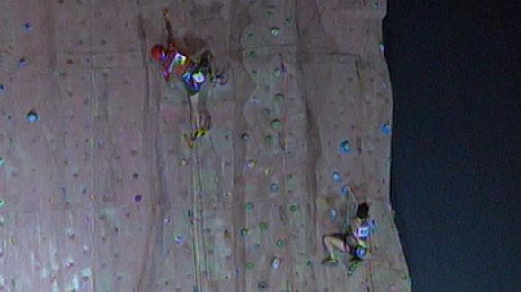 Campionat de Catalunya d'escalada de dificultat