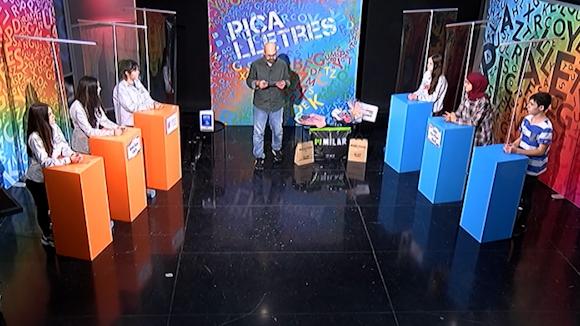 Semifinal 2: Institut Banús (Grup A) - Institut Can Planas (Grup B)