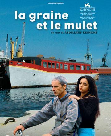 'La graine et le mulet', d'Abdellatif Kechiche, avui al cicle Cinema d'Autor