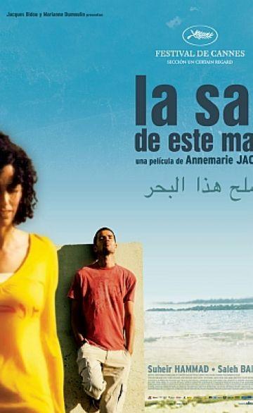 El cicle de cinema d'autor projecta avui el film 'La sal de este mar'