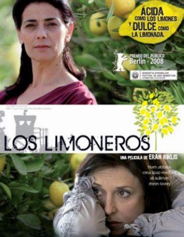 Cicle de cinema d'Amnistia Internacional a Valldoreix