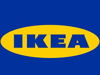 Ikea obrirà un centre a Sabadell, després d'haver confirmat que no ho farà a Sant Cugat