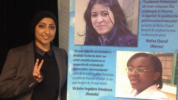 Al-Khawaja: 'Quan defenses els drets humans la por forma part de la teva vida'