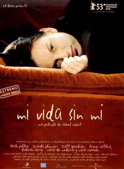 Prop de 170 persones omplen el cinema per veure'Mi vida sin mí' d'Isabel Coixet