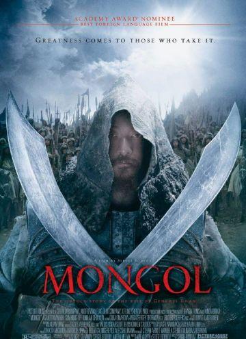 La història del guerrer mongol Gengis Khan arriba al cicle de cinema d'autor