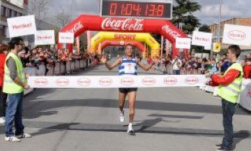 Mohamed Benhmbarka, tercer al català de cros