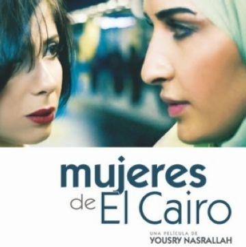 'Mujeres del Cairo' arriba al Cicle de Cinema d'Autor