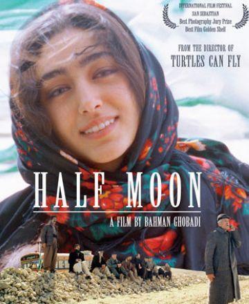 El film 'Niwemang' arriba aquest dijous a Sant Cugat