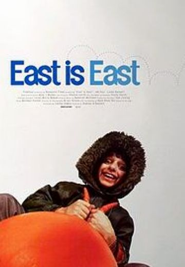 Amnistia Internacional organitza la projecció del film 'Oriente es Oriente' a Valldoreix