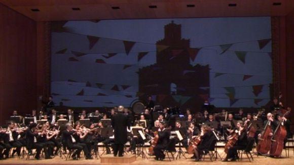 L'OSSC ret homenatge a la música tradicional amb 'Les nostres tradicions'