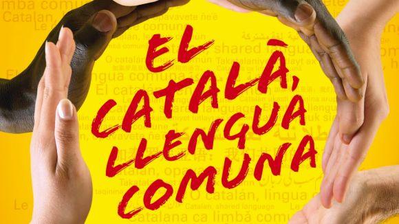 Primera trobada de socis i simpatitzants de la Plataforma per la Llengua