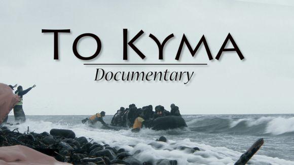 El documental 'To Kyma. Rescat al mar Egeu', codirigit per Arantza Diez, s'estrenarà a TV3