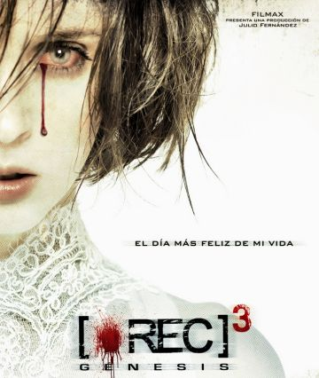 'Rec3', amb accent santcugatenc, arriba avui a la gran pantalla