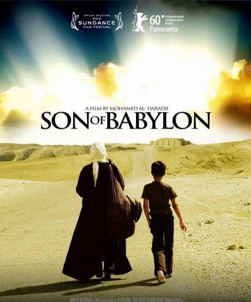El film iraquià 'Els fills de Babilònia', l'aposta del Cicle de Cinema d'Autor d'avui