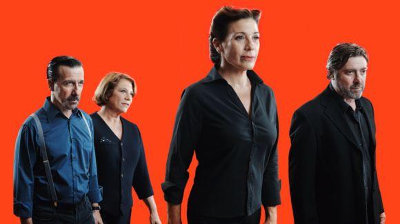 Cartell promocional de 'Victòria' / Foto: TNC